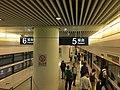 Futian Railway Station platform 08-07-2019.jpg