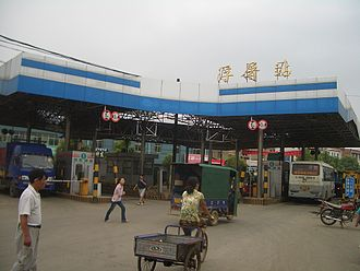 China National Highways - Toll plaza on the combined G106/G316 in the center of the town of Futu, in Huangshi Municipality, Hubei
