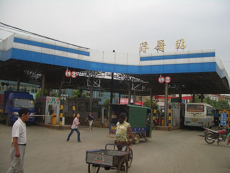 Futu-toll-plaza-0056.jpg