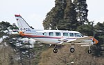 G-FCSL - Piper PA31-350 - Flight Calibration Services (33443413191).jpg