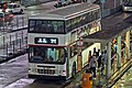 GR4581 on KMB Route 21 at Hung Hom Station 20131103.jpg