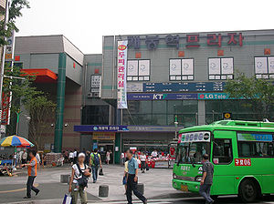 Gaebong station building.jpg