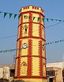 Ganta stambham (clock tower) in Vizianagaram.jpg