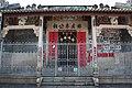 Gaoyao, Zhaoqing, Guangdong, China - panoramio (75).jpg