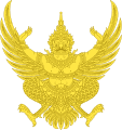 Garuda Emblem of Thailand (Gold).svg