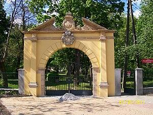 Twardogóra - Image: Gate of Twardogóra Palace, Poland