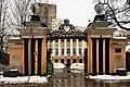Gate of the Ushinsky Pedagogical Library in Bolshoy Tolmachevsky Lane Moscow (2).jpg