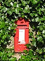 George V postbox near Whitfield Church - geograph.org.uk - 844738.jpg
