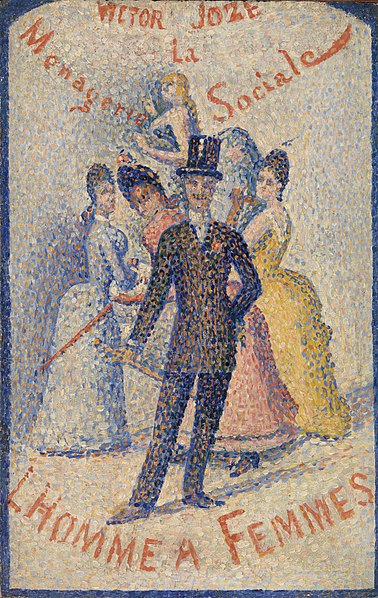 File:Georges Seurat - The Ladies' Man (L'Homme à femmes) - BF1149 - Barnes Foundation.jpg