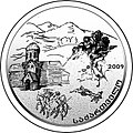 Georgia 10 lari silver coin 2009 av.jpg