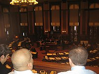 Georgia House of Representatives.jpg