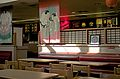 Geta Express - Japanese Fast Food - Hanford, California, 2014-10-05.jpg
