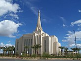 Gilbert Arizona Temple 2014-03-02 - 8400.JPG