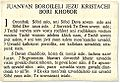Goan Catholic Konkani Bible.jpg