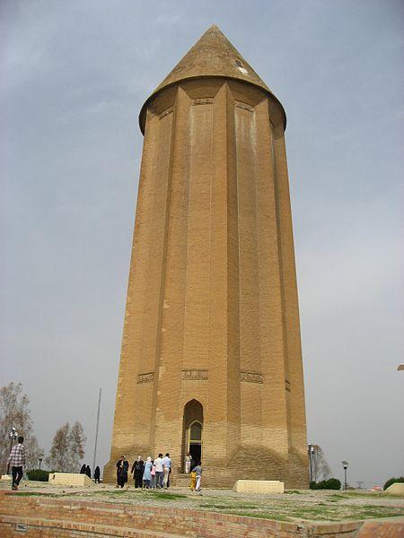 File:Gonbad-e Qabus.JPG