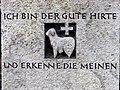 Grab Weniger (Hammond-Norden) Friedhof Ohlsdorf (3).jpg