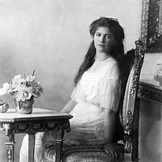 Third daughter of Nicholas II of Russia and Alexandra Fyodorovna