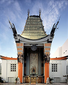 Description de l'image Grauman's Chinese Theatre, by Carol Highsmith fixed & straightened.jpg.