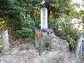 Grave of Matsui Munenobu in Okehazama.jpg