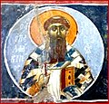 Gregory Palamas Fresco from Saint George Church in Kastoria, 14th Century.jpg