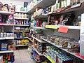 Grocery-store-2013-israel-ramat-gan.jpg