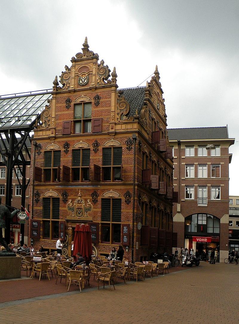 University Hotel Groningen Parken