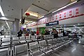 Guangzhou-Shenzhen Waiting Room of Shenzhen Railway Station.jpg