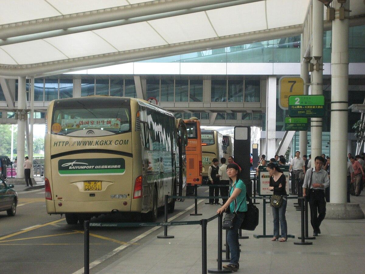 Aeroporto Guangzhou Arrive : Guangzhou baiyun international airport u2013 travel guide at wikivoyage
