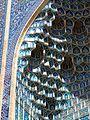 Gur Emir Mausoleum, Samarkand (4934601722).jpg