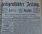 H.Zeitung und Kreisanzeiger (2).jpg