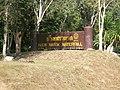 HAEW NAROK WATERFALL - panoramio (1).jpg
