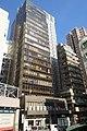 HK 上環 Sheung Wan 華秦國際大廈 Hua Qin International Building facade 樂古道 Lok Ku Road Nov 2017 IX1.jpg