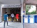 HK 荃灣公共圖書館 Tsuen Wan Public Library 西樓角路 Sai Lau Kok Road 荃灣政府合署 Tsuen Wan Government Offices name sign n entrance December 2018 SSG.jpg