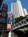 HK 西灣河 Sai Wan Ho 成安街 Shing On Street market September 2019 SSG 16.jpg