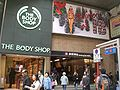 HK CWB The Body Shop MTR Causeway Bay Station E.JPG