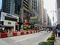HK Canton Road 200808 View1.jpg