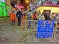 HK Causeway Bay Kai Chiu Road night view 利園山道 Lee Garden Road blue Pedestrian zone sign Mar-2013.JPG