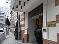 HK Central 下亞厘畢道 Lower Albert Road 藝穗會 Fringe Club 香港外國記者會 Foreign Correspondents' Club.jpg