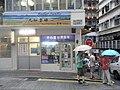 HK Central 九如坊 Kau U Fong raining 02.JPG