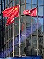 HK Central Pedder Street Des Voeux Road Worldwide House red flagpoles PRChina national Dec-2015 DSC.JPG