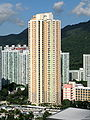 HK Hin Yiu Estate.jpg