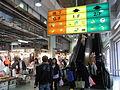 HK Hung Hom Market 紅磡街市 interior floors directory Ma Tau Wai Road visitors.jpg