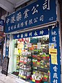 HK Kln City 九龍城 Kowloon City 獅子石道 Lion Rock Road January 2021 SSG 90.jpg