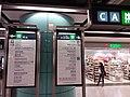 HK MTR Station train tour October 2018 SSG 06.jpg