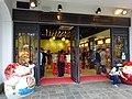HK Ngon Ping Village 昂坪市集 mkt (83) shop April 2016 DSC.JPG