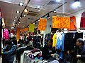 HK North Point Marble Road clothing shop interior Dec-2012.JPG