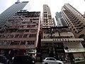 HK STT Shek Tong Tsui Queen's Road West 16pm September 2020 SS2 17.jpg