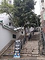 HK SW 上環 Sheung Wan 四方街 Square Street 樓梯街 Ladder Street Jaffee banner March 2020 SS2 02.jpg