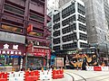 HK SW 上環 Sheung Wan 德輔道中 Des Voeux Road Central 長達大廈 Champion Building shops Cleverly Street Kam Hong Building October 2019 SS2 02.jpg
