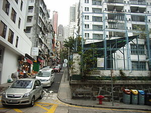 Aberdeen Street - Former Hollywood Road Police Married Quarters at the corner of Hollywood Road and Aberdeen Street.